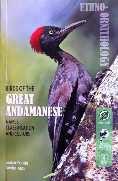 Birds of the Great Andamanese-Oxford University Press