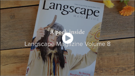 screen shot: volume 8 of Langscape Magazine, featuring Indigenous Youth Storytellers Circle stories